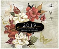 Calendario Madame Butterfly 2019