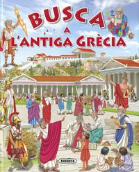 Busca a l'antiga Grècia