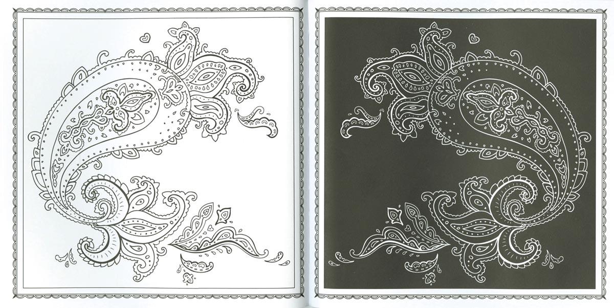 Mandalas de oriente. Patrones para colorear, de (2015). Libro para ...